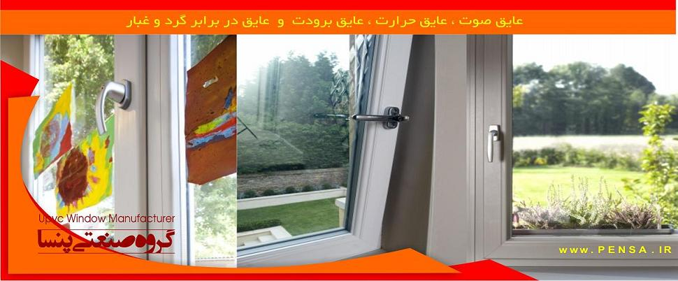 price upvc window 5